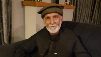 Haji-Daoud Nabi