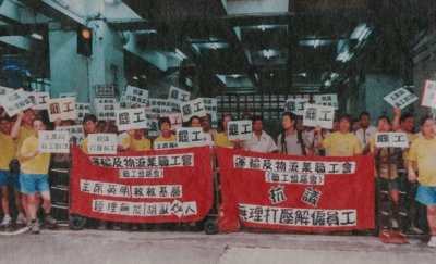 Vitasoy workers on strike.