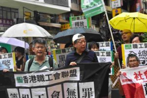 Hong Kong rally in solidarity with Shenzhen Jasic workers