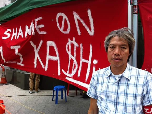 Hong Kong Dockworker Stephen Chan
